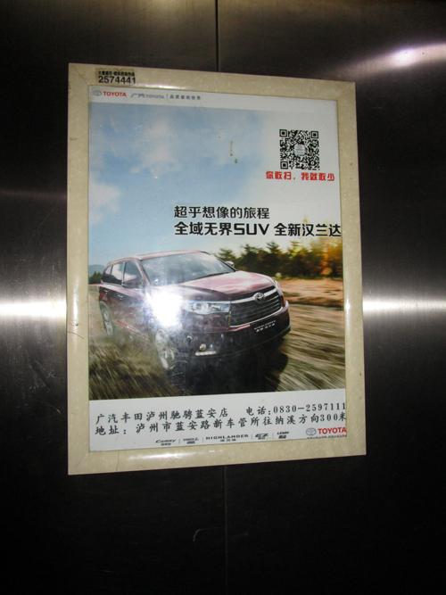 丰田8518zt收音机接线图