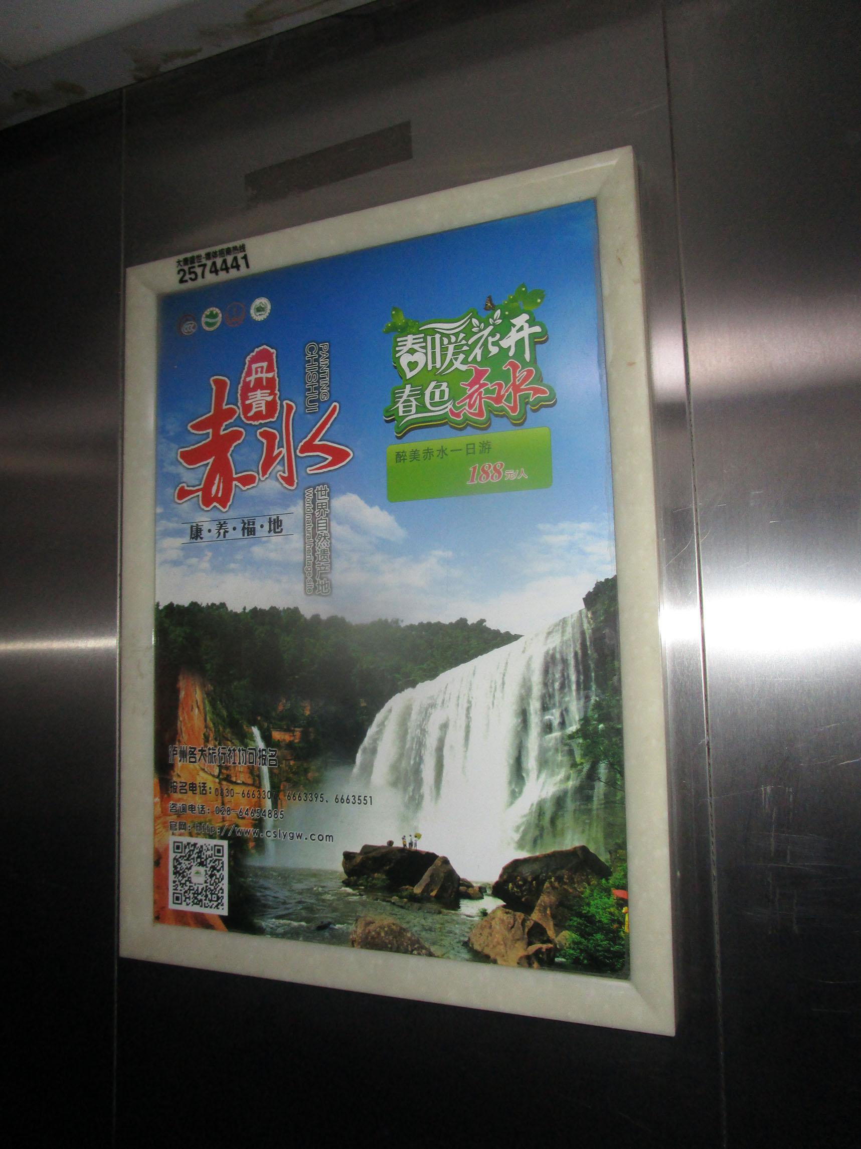 赤水丹青旅游